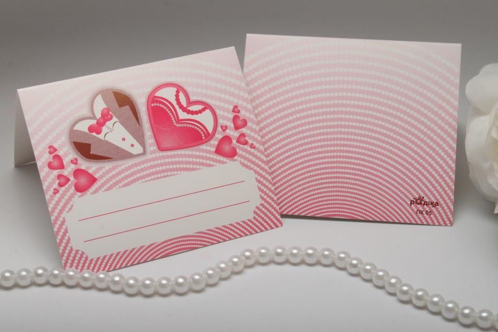 Рассадочные карточки Pinky