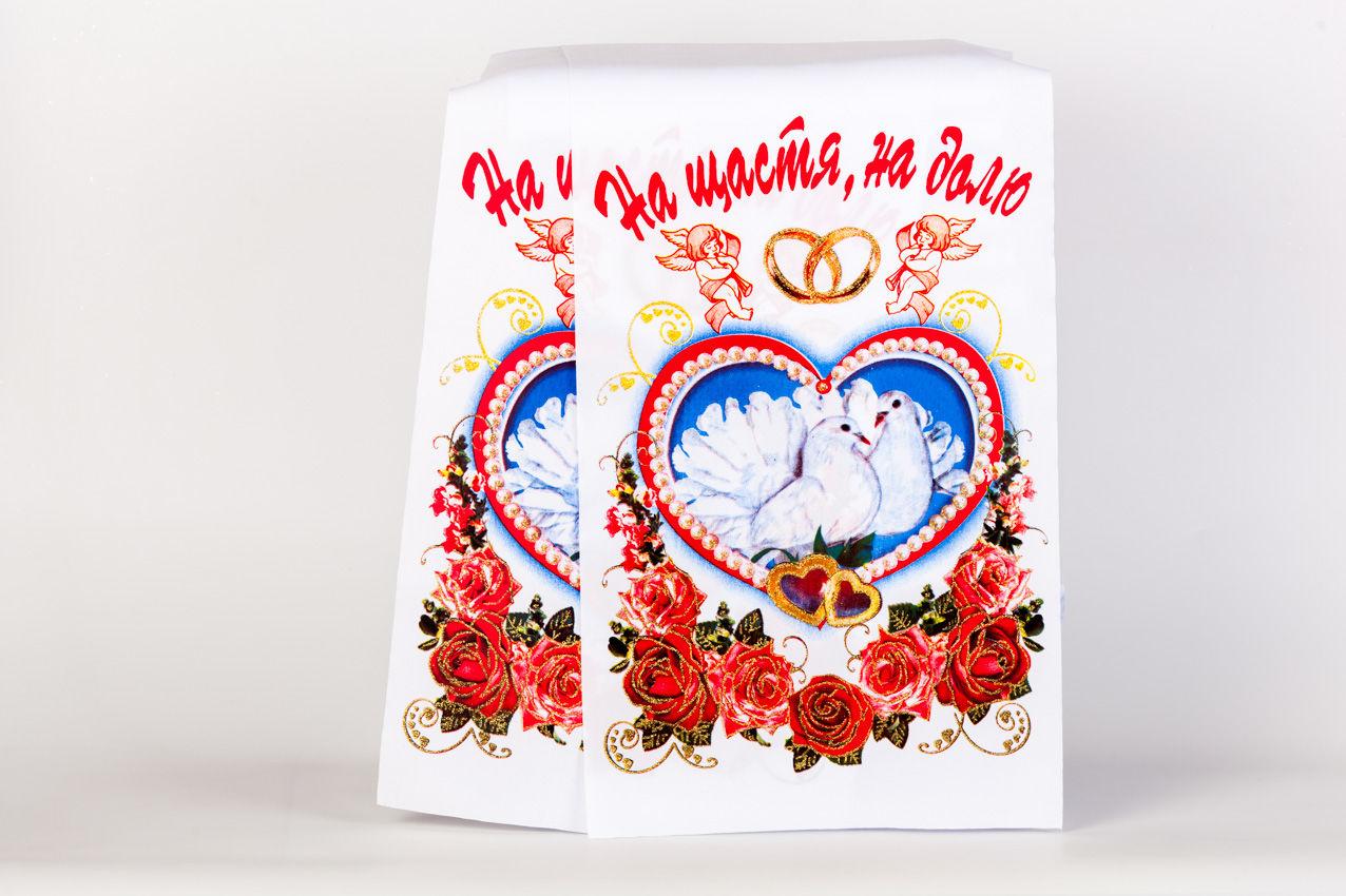 Рушник с рисунком габардин 156х36 см На щастя на долю с голубями