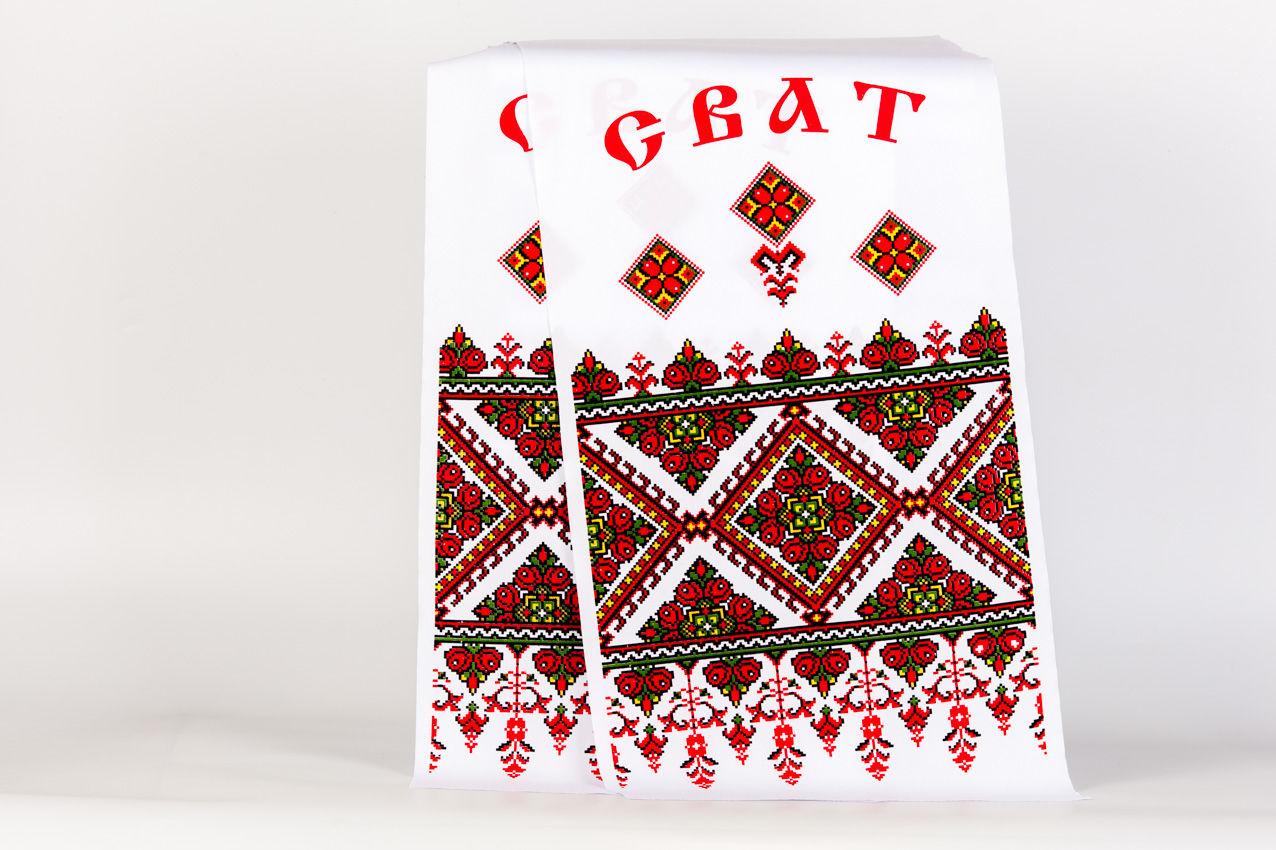 Рушник с рисунком габардин 200х36 см Сват