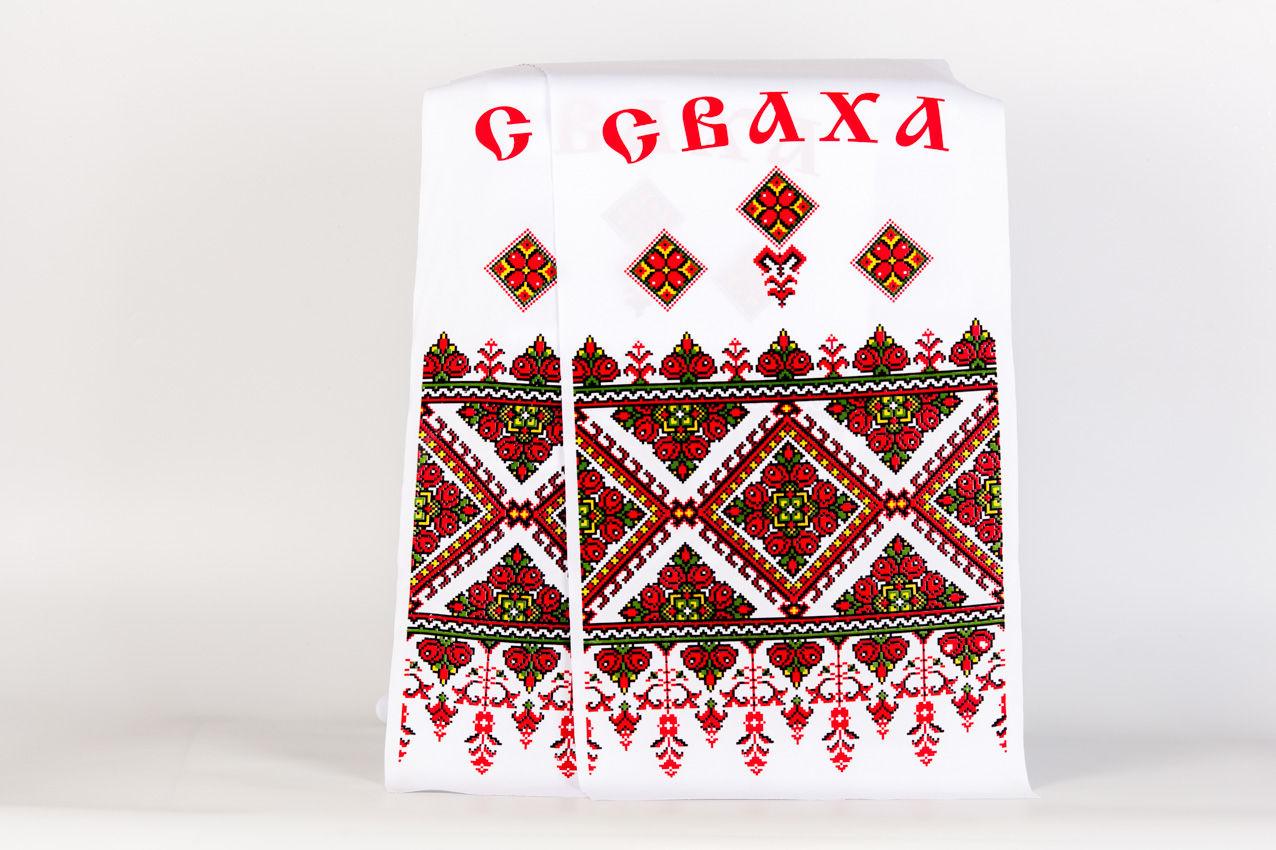 Рушник с рисунком габардин 200х36 см Сваха