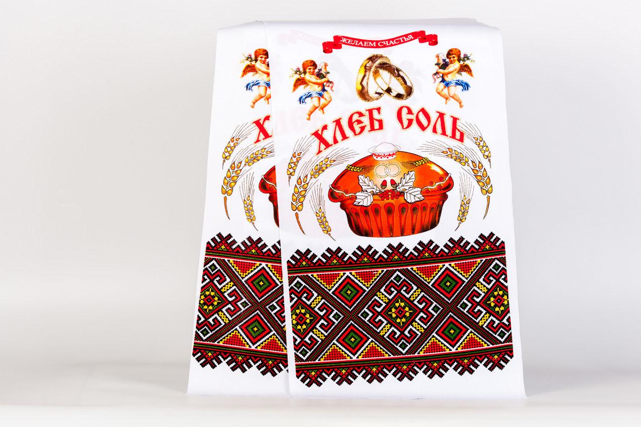 Рушник с рисунком габардин 156х36 см Хлеб и соль