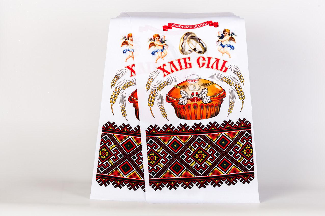 Рушник с рисунком габардин 156х36 см Хліб сіль