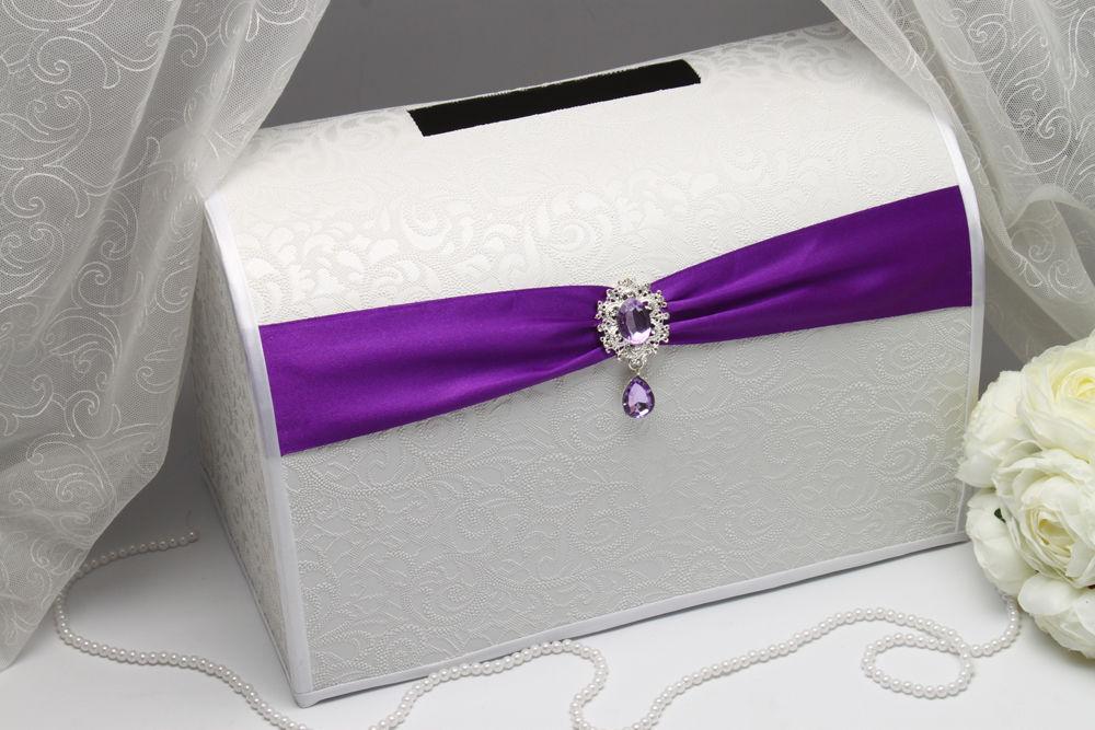 Казна для денег Фиолет