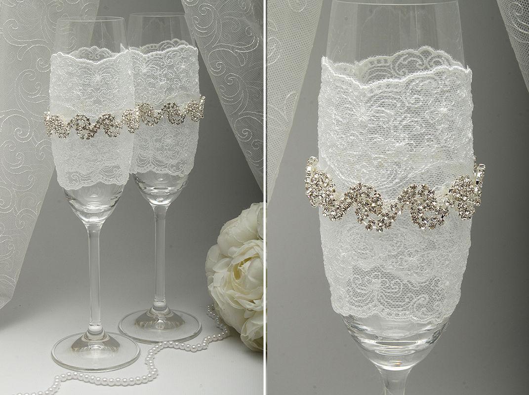 Свадебные бокалы Elegant