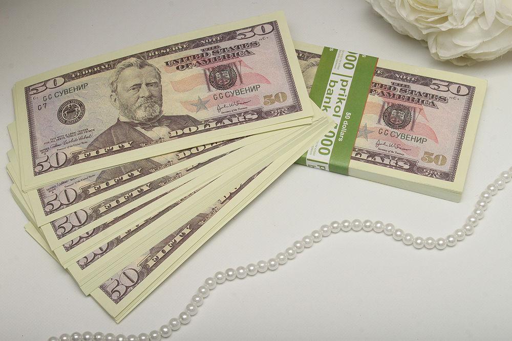 Сувенирные деньги на свадьбу 50 долларов